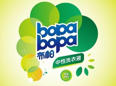 布帕洗衣系列品牌设计