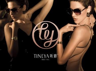 化妆品品牌形象升级 听雅品牌形象设计