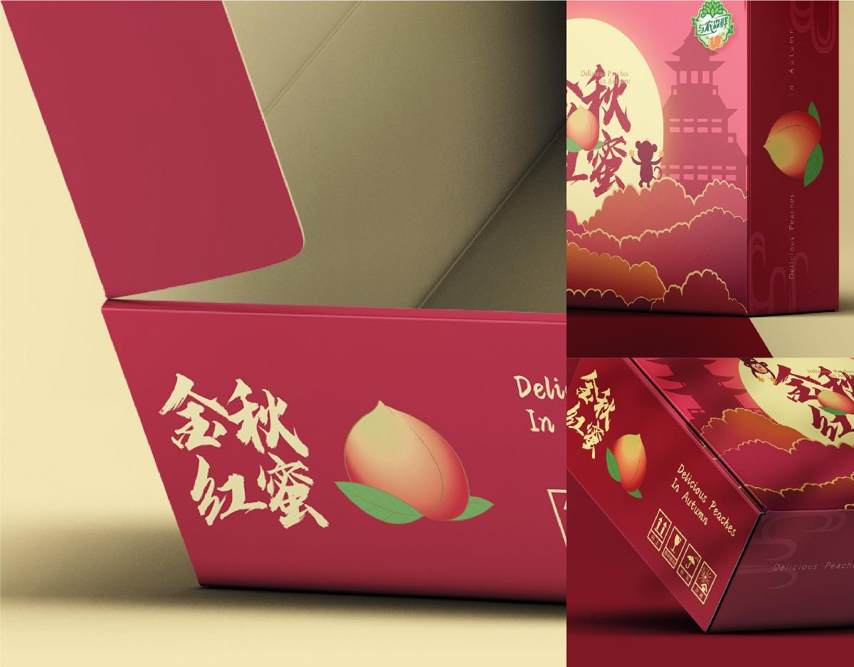 金秋蜜桃包装设计