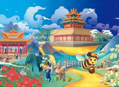 黄龙县蜂蜜×故宫