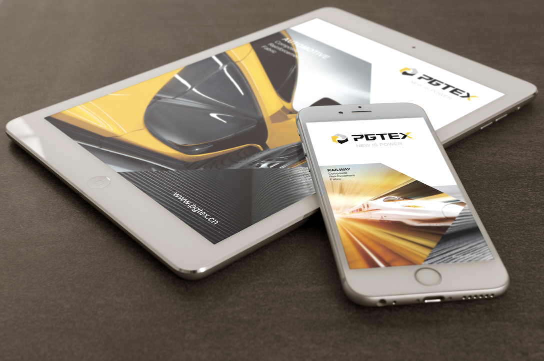 PGTEX品牌形象