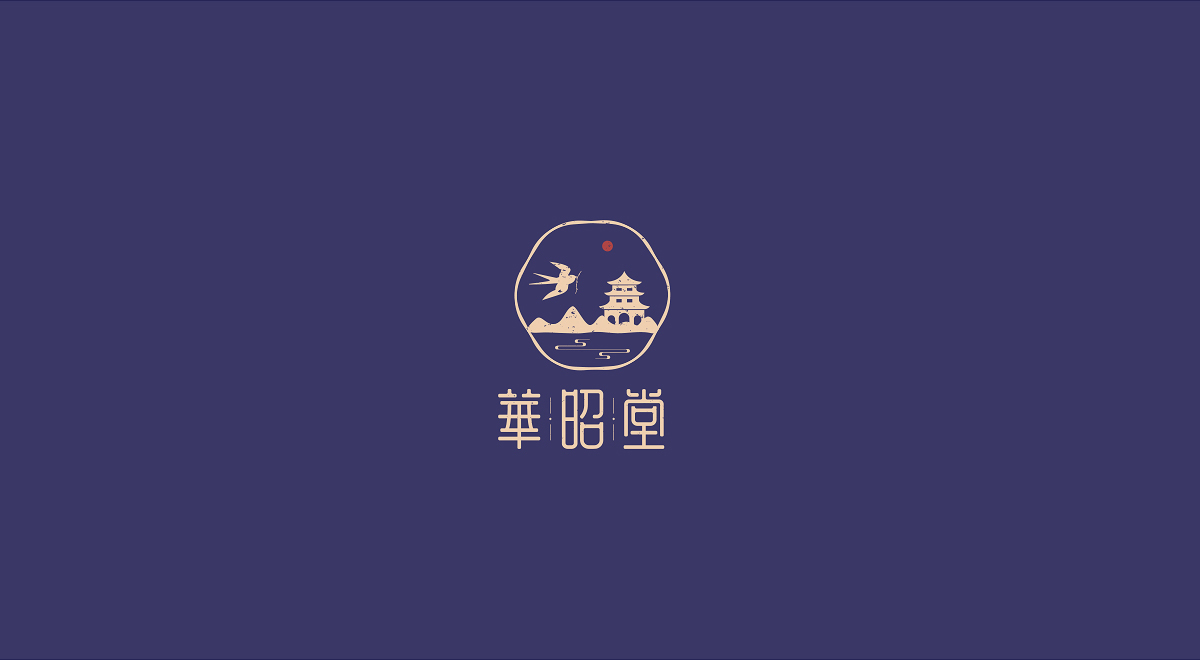 華昭堂——燕窝品牌视觉形象