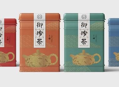 御珍茶包装设计