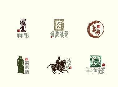 中国风古代传统logo30+
