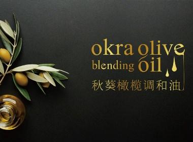 「非凡食用油」產品包裝設計