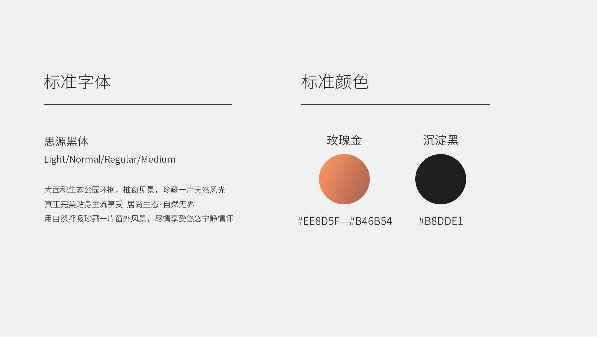 品牌提案×2