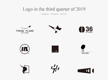 2019第三季度logo小结
