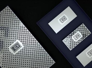 茶叶包装设计—著茗|赤壁
