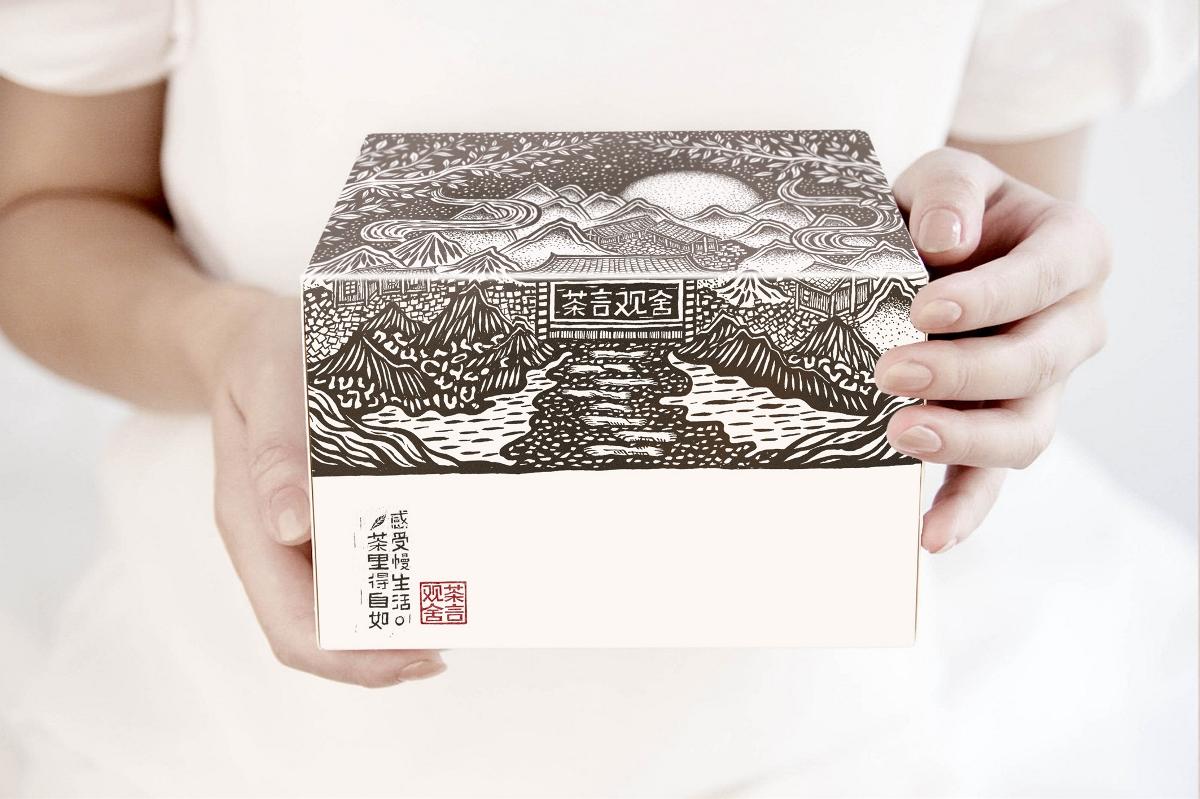 茶言观舍_茶叶包装_特产包装_礼盒包装_茶叶_食品包装_快消品包装