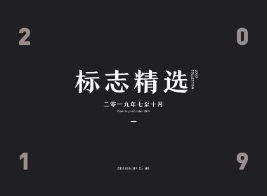LOGO | 標志精選