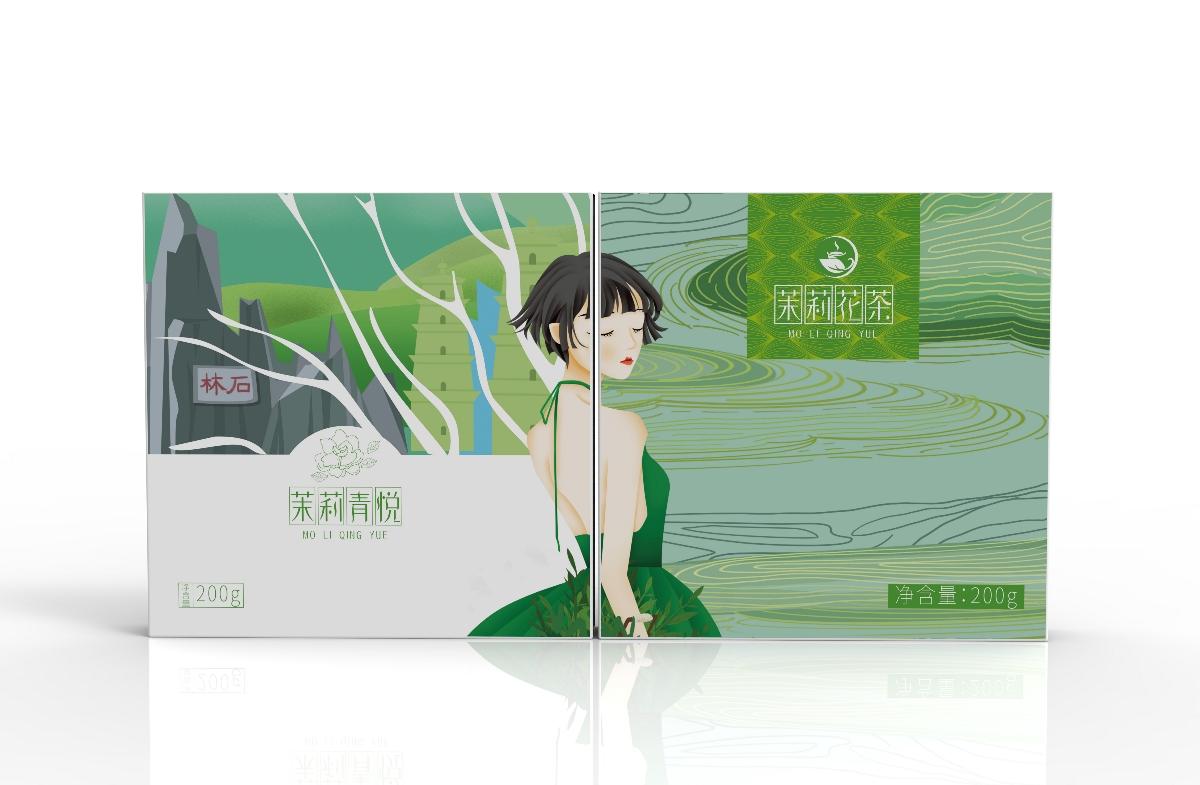 云南元江茉莉花茶包装设计