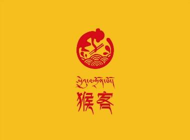 猴客餐饮品牌形象标志LOGO设计