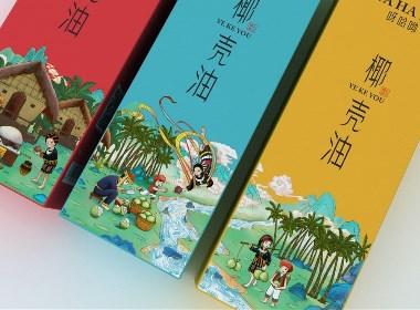 海南呀哈呦品牌包装设计