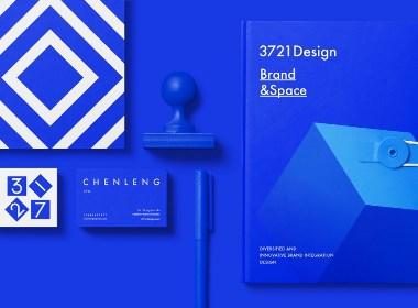 3721设计 | 全新品牌视觉形象