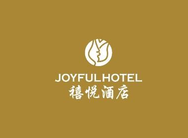 让幸福更简单,禧悦酒店品牌形象设计