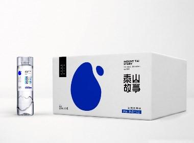 April作品「泰山故事」天然饮用水设计——河山元脉 体乾润物