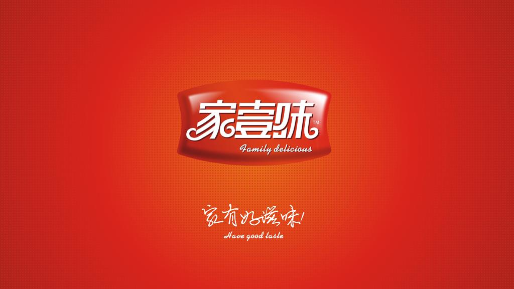 调味品包装设计 餐饮产品包装设计 粮油包装设计公司