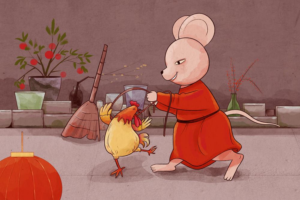 原创2020年(鼠年)年俗插画
