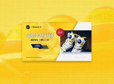 SneakerPolitics × Reebok联名海报案例(非商用)