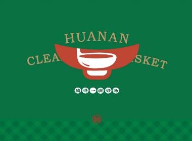 花腩清湯牛腩 | 餐飲品牌