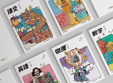 XIAO EDUCATION | 晓教育集团品牌教科书