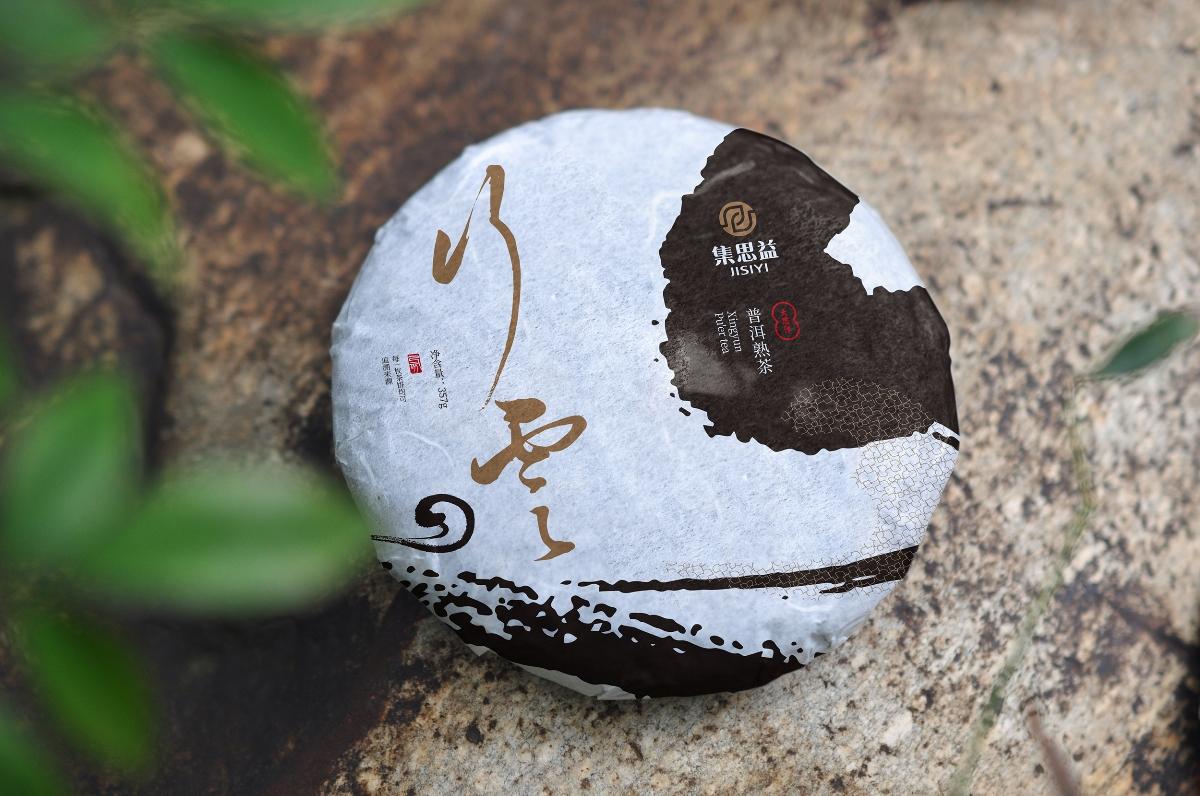 行云普洱茶-意形社