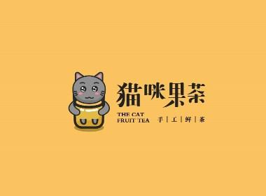猫咪果茶VI设计