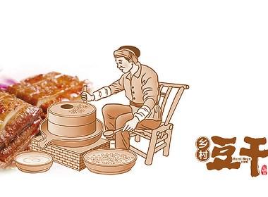 快消品案例分享--胡婆婆豆干