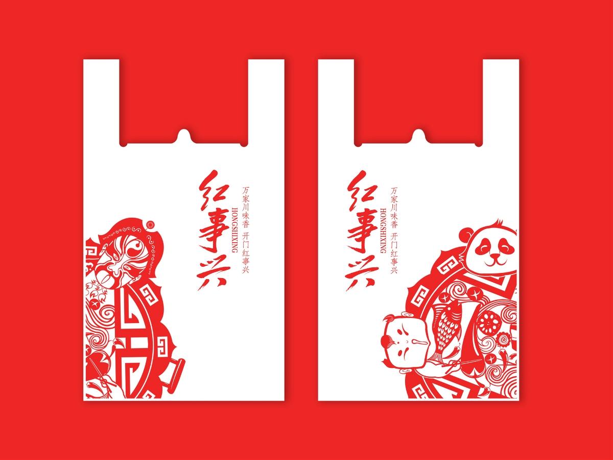 【本墨设计×红事兴】万家川味香 开门红事兴