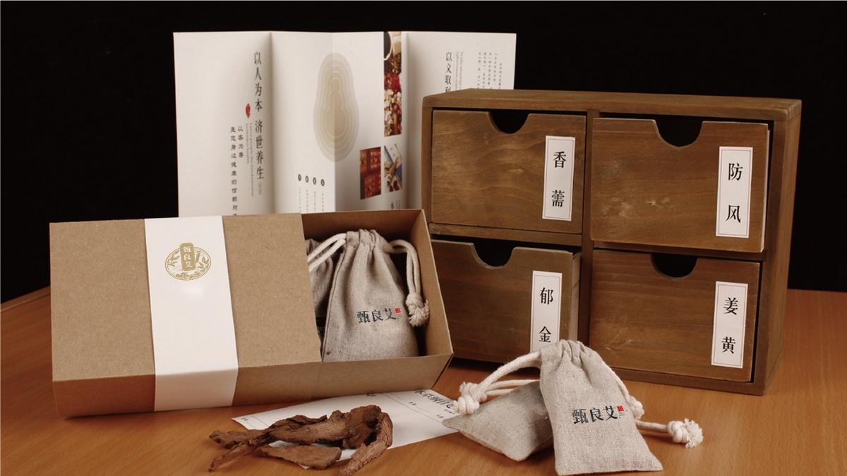 「甄良艾」品牌设计隐巷是室内设计公司吗图片
