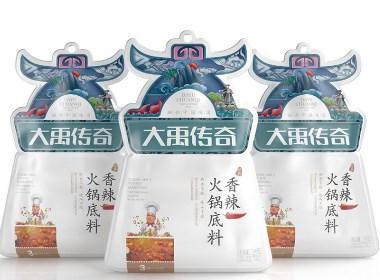 大禹傳奇—徐桂亮品牌設計