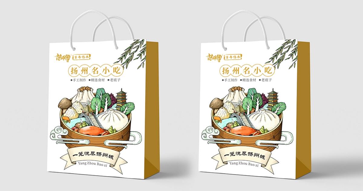 扬州范师傅包子包装设计——深圳创四方设计