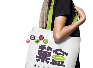 菓盒自动量贩项目形象包装