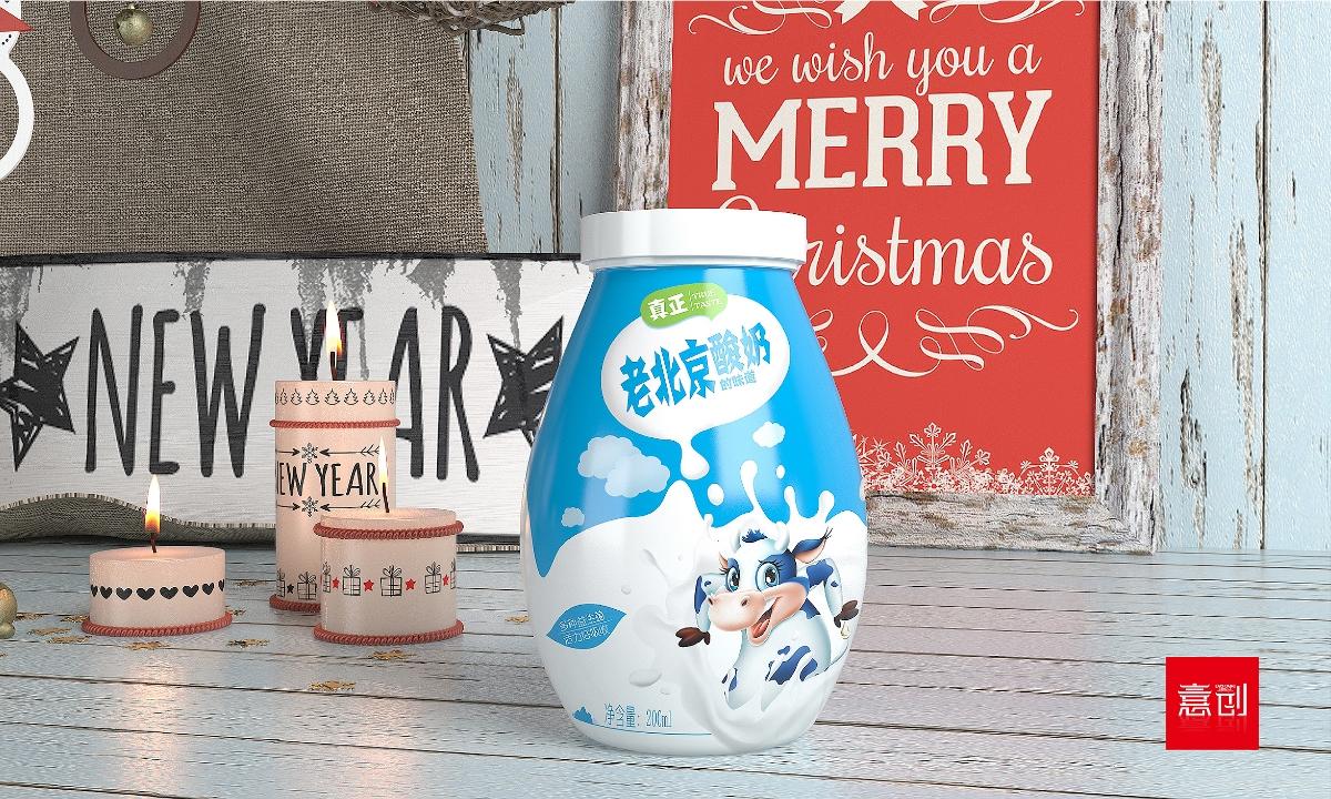 甄思畅——老北京酸奶