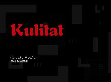 Külität庫靈圖 | 探索中國品質廚房生活