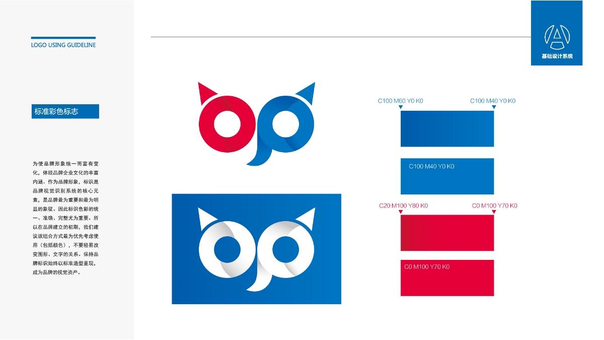 原本玩教育培训品牌形象标志LOGO设计