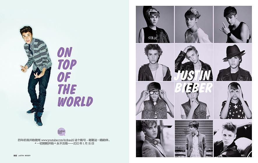 ◆贾斯汀·比伯全传◆封面◆内页