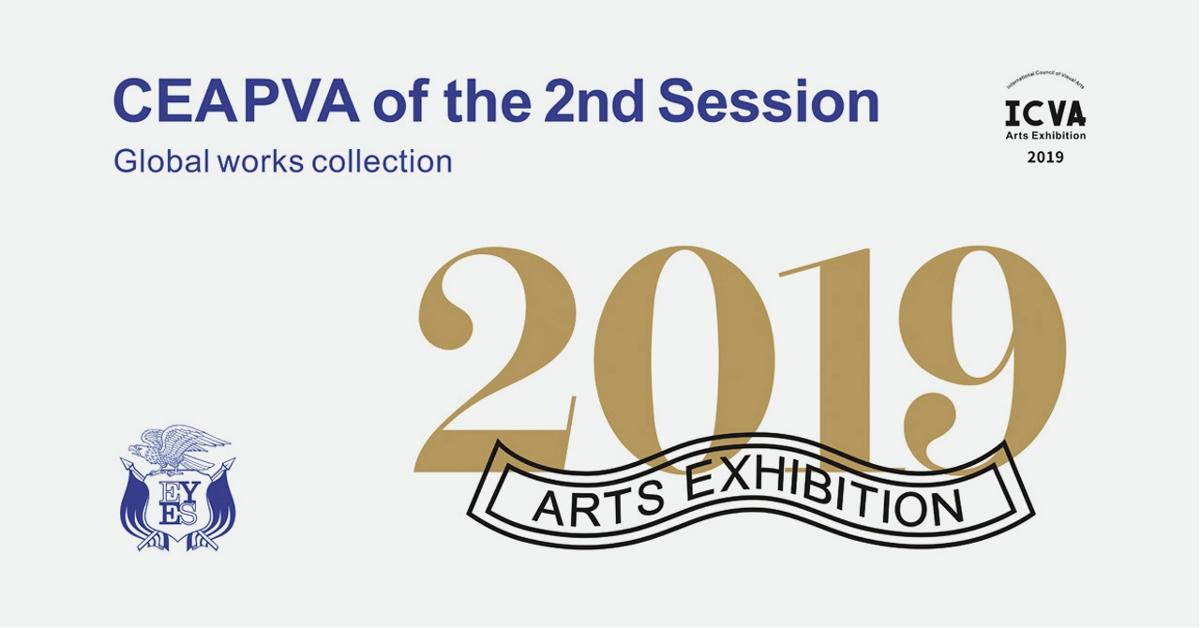 2019 ICVA獲獎及其他獲獎作品合集