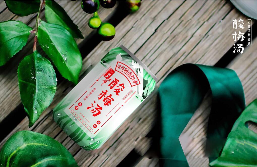 易拉罐装/食品包装/饮料包装/休闲包装/零食包装/食品包装设计