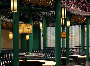 汤潮餐饮空间设计案例