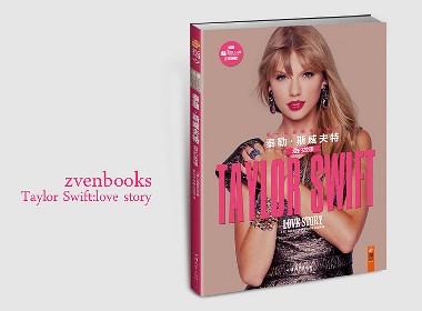《泰勒·斯威夫特》封面及内页设计