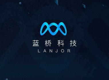 蓝桥科技LOGO设计