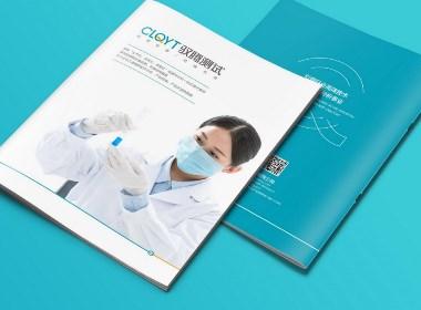 西安画册设计/西安企业宣传册设计/西安品牌设计