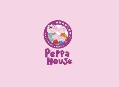 Peppa House儿童之家幼儿园品牌设计