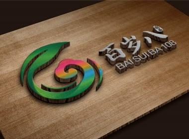 西安企业logo设计,云南茶叶公司标识设计制作案例