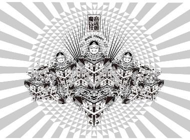 魔音狂潮#夜店品牌形象设计#三川久木の勺子