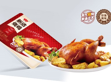 食品包装设计就是食欲的设计-新洁烧鸡品牌包装策划设计分享