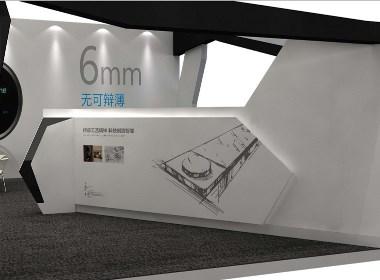 智加展会,将空间设计做到极致