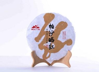 普洱茶餅包裝設計