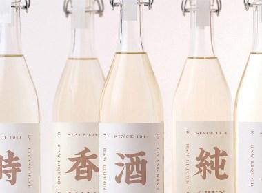 力洋酒业丨ABD品牌设计